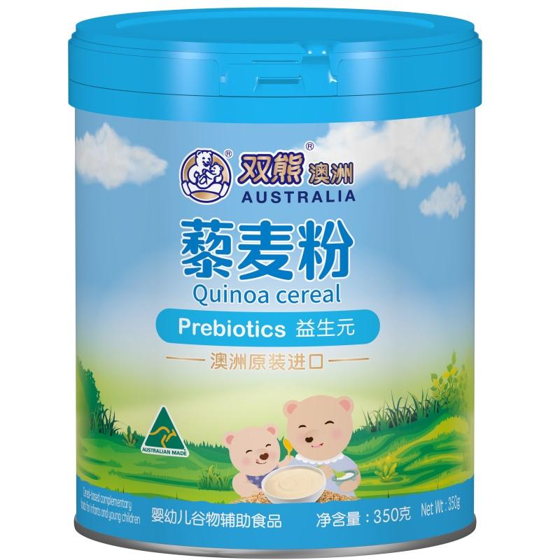 350g双熊澳洲藜麦粉_益生元-0.JPG